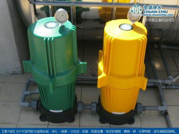 能量反洗淨化過濾器 4