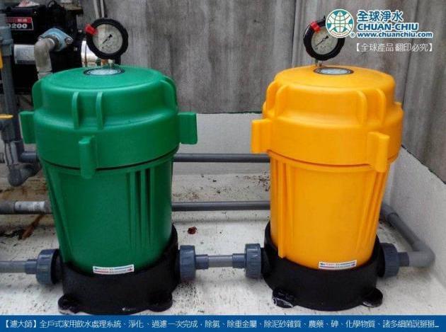 能量反洗淨化過濾器 5
